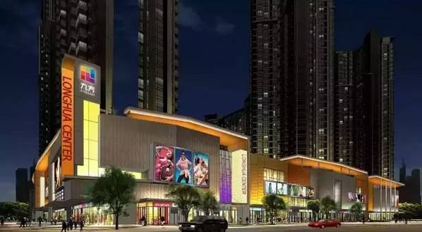 Nine square shopping center, the Milky Way COCOCity, shenzhen north station nearby bean fruit space, new world, 8 warehouse outlet and so on all have!!!!!